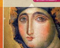Ad Jesum per Mariam