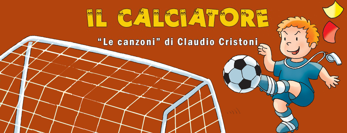 calciatore home